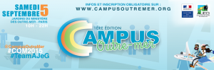 campus-outremer-2015