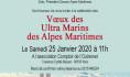 invitation-voeux-600x557-122019-V5